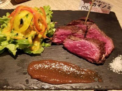 肉ビストロ TEPPEN 恵比寿の口コミ
