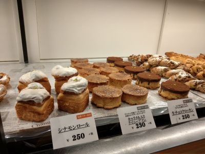 CISCO THE BAKERY 竹尾店