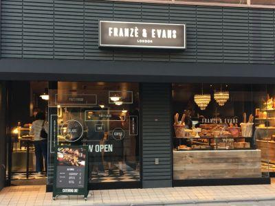 FRANZE&EVANS LONDON KYOTO SANJO