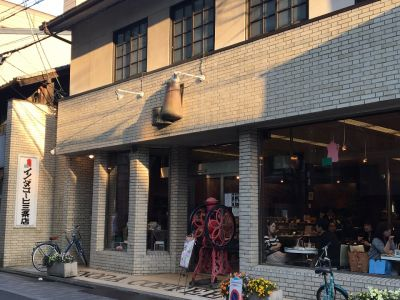 イノダコーヒ 三条店