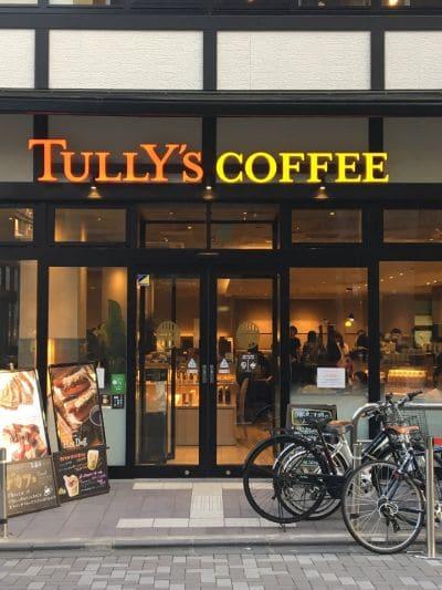 タリーズコーヒー 京都三条通り店