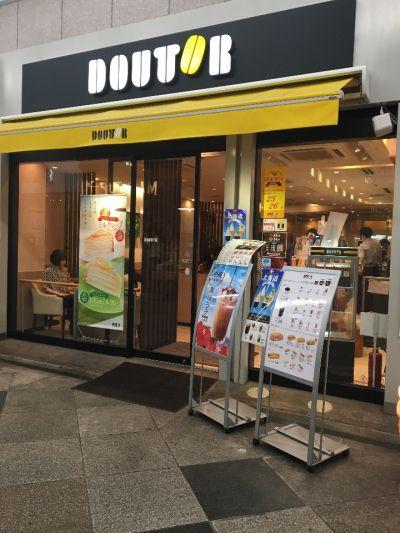 ドトールコーヒーショップ 新京極三条店