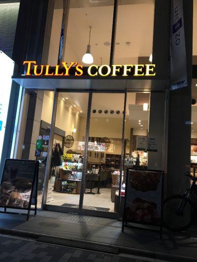 タリーズコーヒー ホテルユニゾ京都四条烏丸店