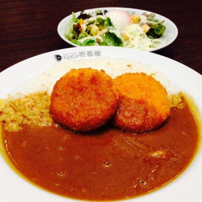 CoCo壱番屋 ヨシヅヤ名古屋名西店