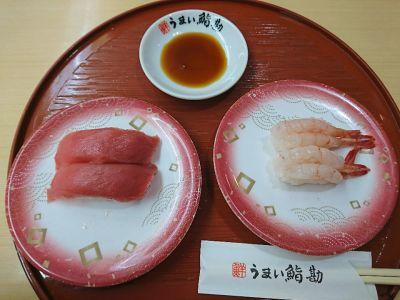 うまい鮨勘 天童店