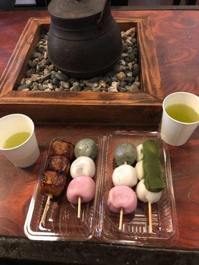 十輪寺茶や 岩船家