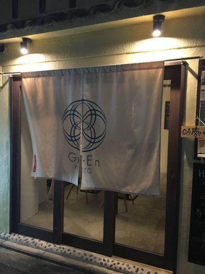Go-En京都三条室町