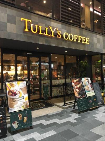 タリーズコーヒー 京都寺町通り店の口コミ