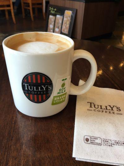 タリーズコーヒー 四条大宮店