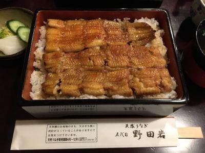 五代目 野田岩 銀座店(うなぎ)