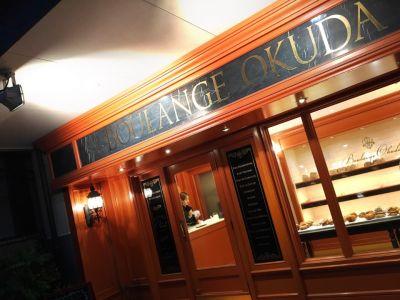 BOULANGE OKUDA(ブーランジェオクダ) 西陣店