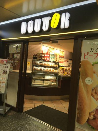 ドトールコーヒーショップ 横浜ジョイナス店