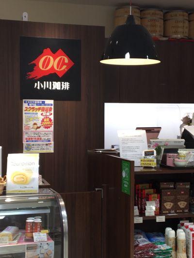 小川珈琲 イズミヤ白梅町1階店