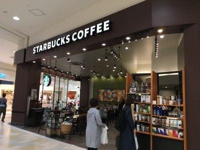 スターバックスコーヒー イオンモール苫小牧店
