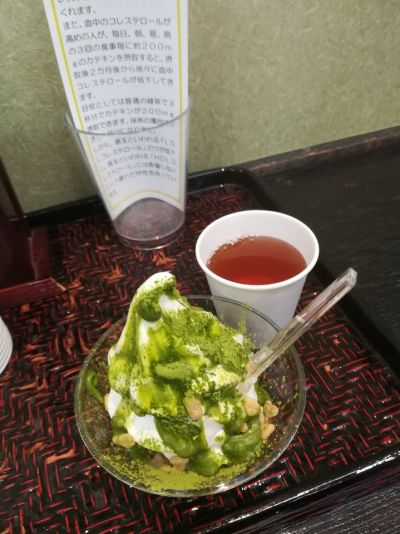 お茶の川崎園