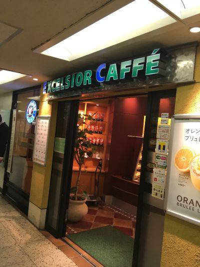 エクセルシオールカフェ 横浜トーヨー街店