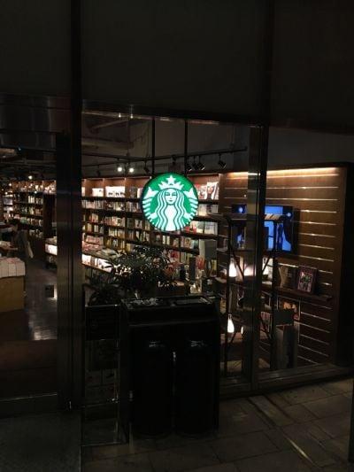 スターバックスコーヒー TSUTAYA TOKYO ROPPONGI店の口コミ