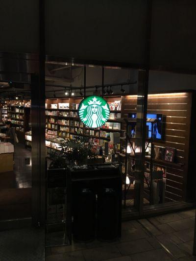 スターバックスコーヒー TSUTAYA TOKYO ROPPONGI店