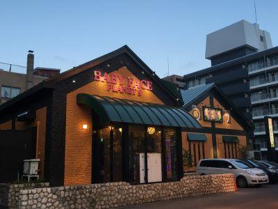 ベビーフェイスプラネッツ 札幌宮の森店