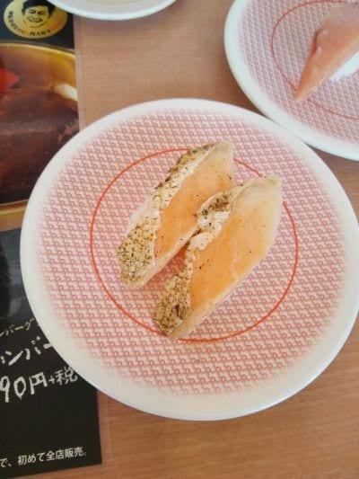 かっぱ寿司 白根店