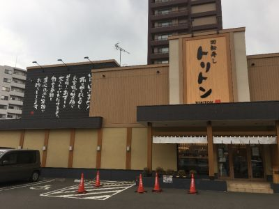 トリトン 円山店の口コミ