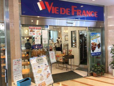 ヴィ・ド・フランス 中野坂上店