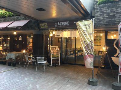麺屋 サスケ 時計台店 (SASUKE)