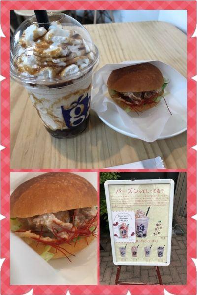 glin coffee 元町1号店