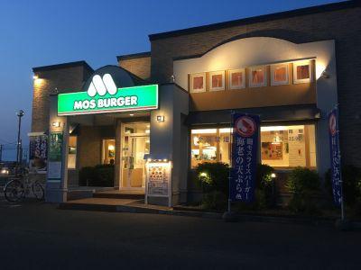 モスバーガー 札幌西野店