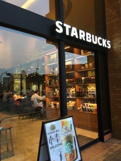 スターバックスコーヒー お茶の水サンクレール店