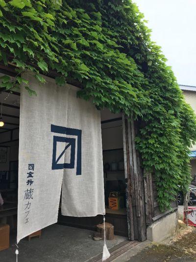 金升 蔵カフェ