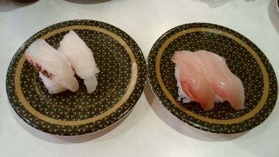 はま寿司 神戸上津台店