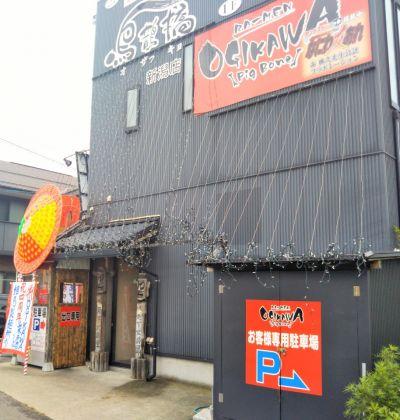 RA-MEN OGIKAWA 山木戸店
