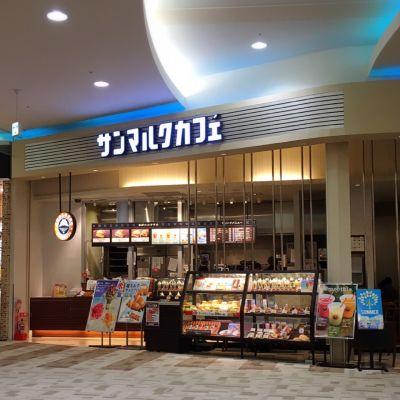 サンマルクカフェ イオンモール札幌発寒店