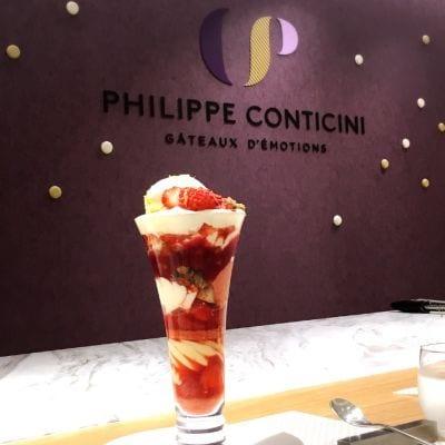 PHILIPPE CONTICINI (フィリップ コンティチーニ 銀座店)