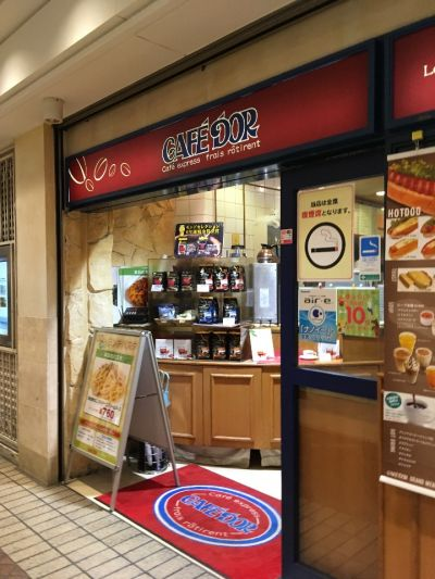 カフェドール 横浜ポルタ店
