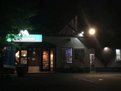 モスバーガー 苫小牧バイパス店