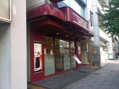 カフェ・ベローチェ 神田須田町店