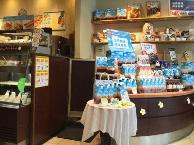 ドトールコーヒーショップ 高松丸亀町店の口コミ