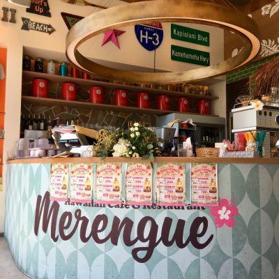Merengue メレンゲ みなとみらい店