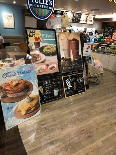 タリーズコーヒー 錦糸町テルミナ店