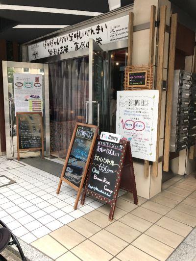 リヴ ハヤマ デリ 汐留店