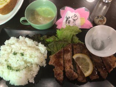 開運カフェ  素戔男尊