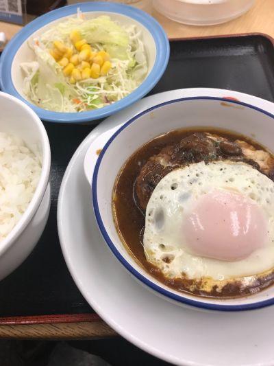 松屋 岐阜茜部店
