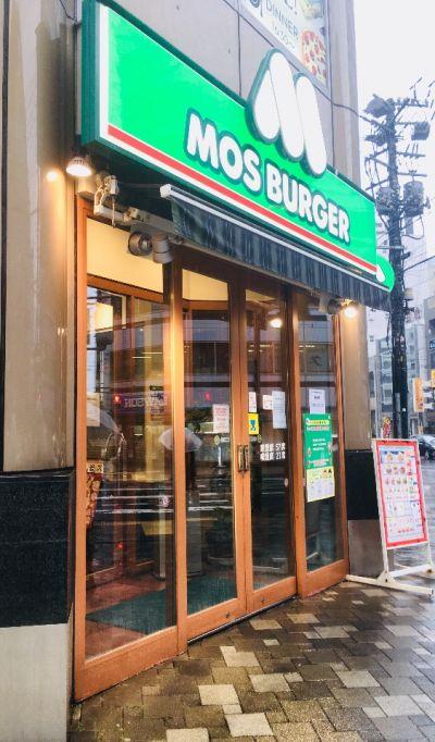 モスバーガー 札幌南1条西6丁目店