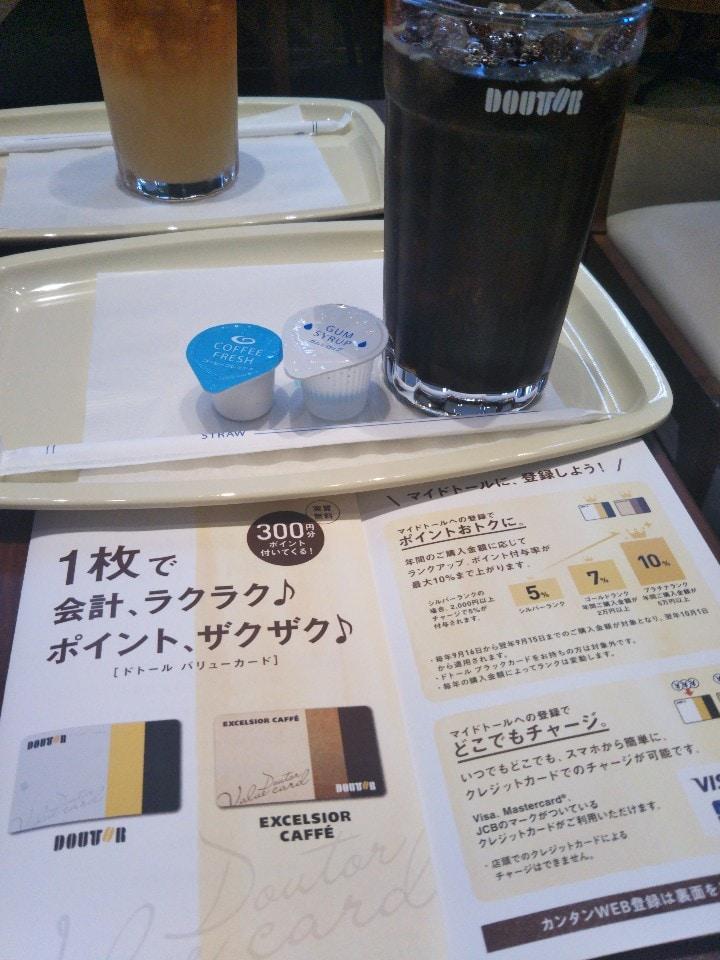 ドトールコーヒーショップ 新発田店の口コミ
