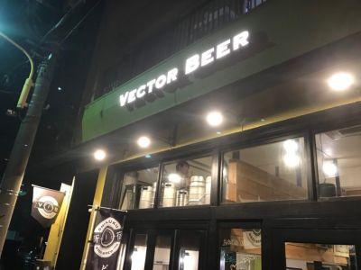 VECTOR BEER 錦糸町店
