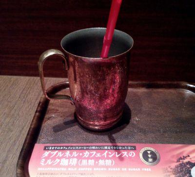 上島珈琲店 御茶ノ水ワテラス店