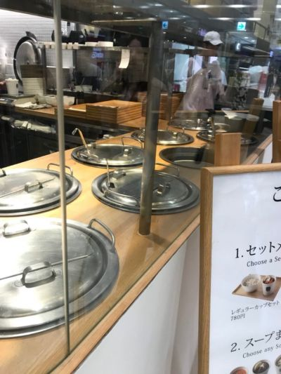 スープストックトーキョー テルミナ2店