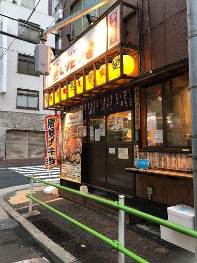 とりビアー 浜松町店